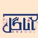 گلفروشی آناگل در آتشگاه اصفهان